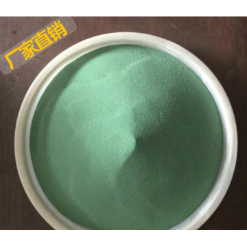 77% min Nickel protoxide NiO Green powder